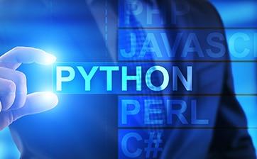 python training ottawa